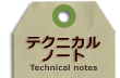 technicalnotes